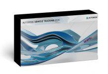 Autodesk Vehicle Tracking 2020