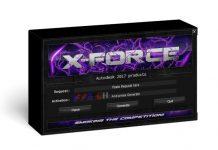 x-force 2017