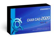 CAXA CAD 2020