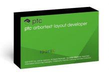 PTC Arbortext Layout Developer 12