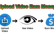 Upload video earn money