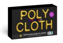 PolyCloth ClothBrush for 3dsMax