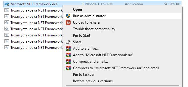 NET Framework All in one